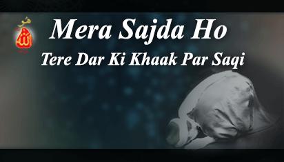 Mera-Sajda-Ho-Tere-Dar-Ki-Khaak-Par-Saqi