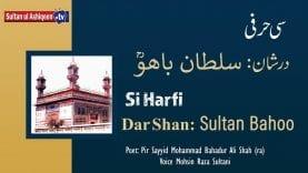 Sultan ul Ashiqeen TV |   Si Harfi Dar Shan Sultan Bahoo