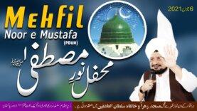 Mehfil Noor-e-Mustafa (Pbuh) at Masjid-e-Zahra & Khanqah Sultan ul Ashiqeen   6 June 2021