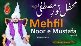 Mehfil Noor-e-Mustafa (pbuh) | 11 July 2021