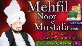Mehfil Noor-e-Mustafa (pbuh) at Masjid-e-Zahra & Khanqah Sultan ul Ashiqeen   4 July 2021